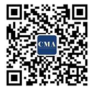 中国CMA考试网微信公众号(chinacma)