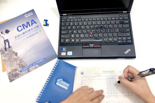2021年考过管理会计CMA能有哪些方面的优势?